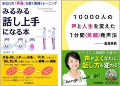 20130522_book.jpg